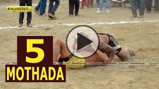 Repeat youtube video Mothada Kalan (Jalandhar) Kabaddi Tournament 22 Feb 2014 Part 5 By Kabaddi365.com