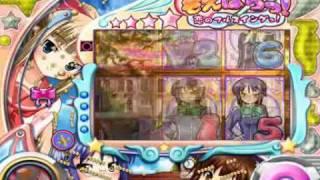 もえぱちっ!恋のフルスイングっ【ハンゲーム】