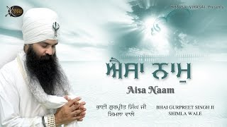 New Album | Bhai Gurpreet Singh Shimla Wale | Balhari Kudrat Vasya | Gurbani Kirtan | Shabad Kirtan