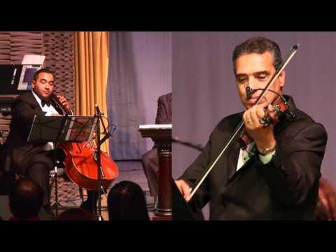 Balash El Etab   Violin Maestro Adel Eskander & Cell  Peter Atbadier    Layali Zaman