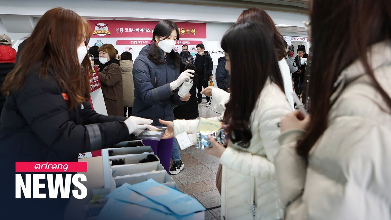 Recoveries exceed new coronavirus cases in S Korea: Live updates
