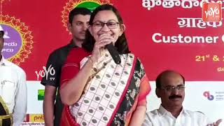 Yadadri Dist Collector Anitha Ramachandran Speech | Canara Bank | Bhongir News