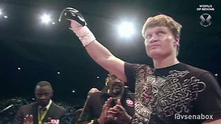 Knockouts of Alexander Povetkin | World of Boxing Promotions