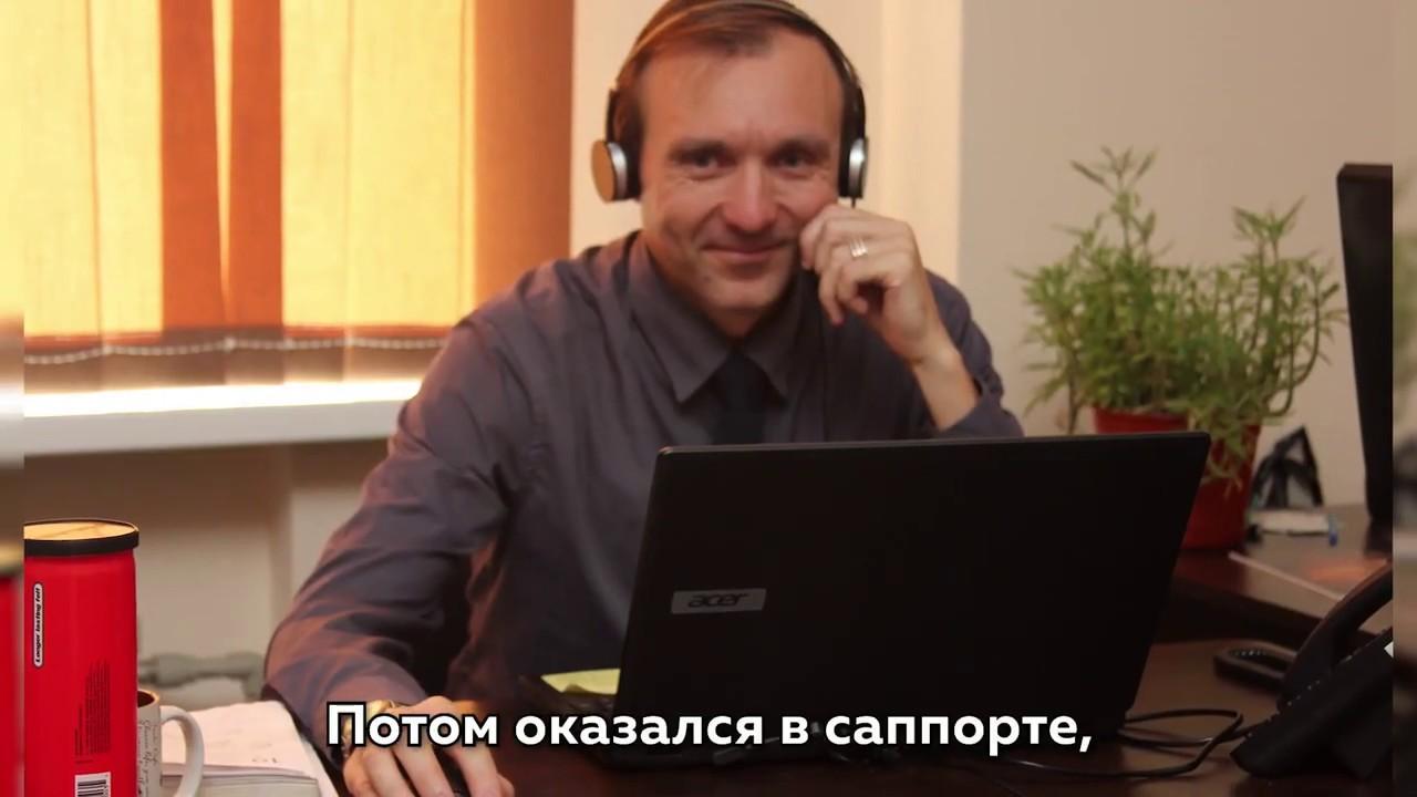 История нашего выпускника Эдуарда Ромашева