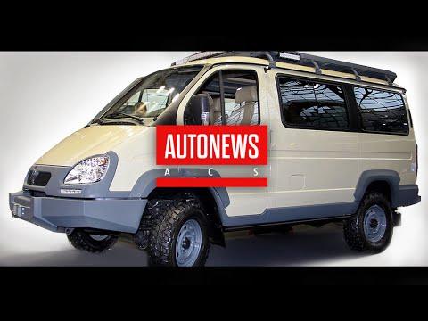 ГАЗ представил новую версию внедорожника Соболь