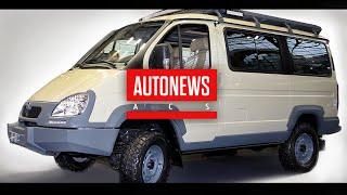 видео Микроавтобус Соболь Баргузин ГАЗ-2217, 4х4 полный привод, фото и цена новой модели.