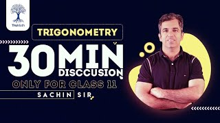 Trigonometry Class 11 | Basic Assignment 1 Discussion | CBSE