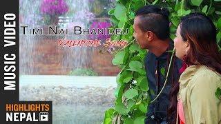 New Nepali Valentine Song 2075 - Timi Nai Bhanideu   Bikram Bhujel Ft. Barsha Lama
