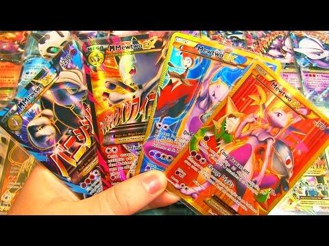 Toutes les Cartes Pokémon Ultra-Rares XY8 Impulsion Turbo ! Cartes EX, Turbo, Full Art et Gold !