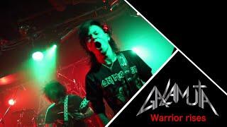 大阪発のヘヴィメタルバンド 『GALAMUTA』が2018/6/30にリリースしたフ...