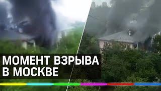 Момент взрыва жилого дома в Москве попал на камеру