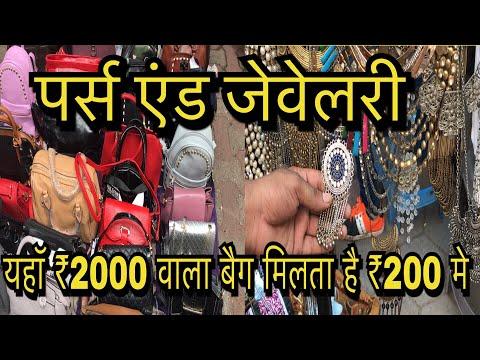 Sarojini nagar market Delhi (jewellery ladies bags)