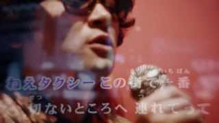 2013年12月11日発売、前野健太5th Album『ハッピーランチ』にも収録され...