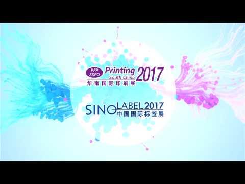 Printing South China & Sino-Label 2017 HD / 2017華南國際印刷展 暨 中國國際標籤展 HD