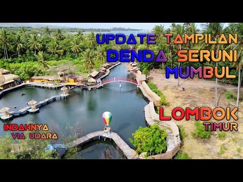 obyek-wisata-dende-seruni-mumbul-lombok-timur