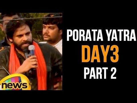 Pawan Kalyan Speech Over Agri Gold Scam | Day 3 of Porata Yatra | Mango News