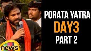 Pawan Kalyan Speech Over Agri Gold Scam | Day 3 of Porata Yatra | Mango News