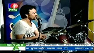 Bangla Song -Kumar Bishwajit 5  (http://howtotips2011.blogspot.com/)