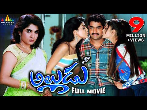Naa Alludu Telugu Full Movie | Jr.NTR, Shriya, Genelia | Sri