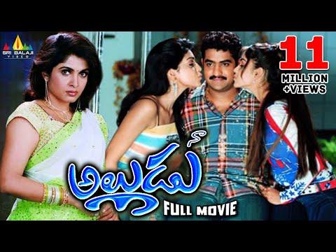 Naa Alludu Telugu Full Movie | Jr.NTR, Shriya, Genelia | Sri