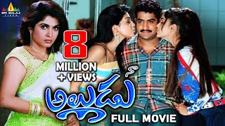 Naa Alludu Telugu Full Movie | Jr.NTR, Shriya, Genelia | Sri Balaji Video