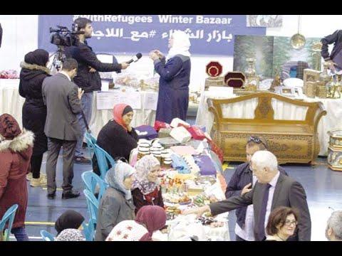 أخبار عربية - بازار الشتاء..سوق في عَمان لبيع منتجات يدوية من صنع اللاجئين  - 13:23-2017 / 12 / 7