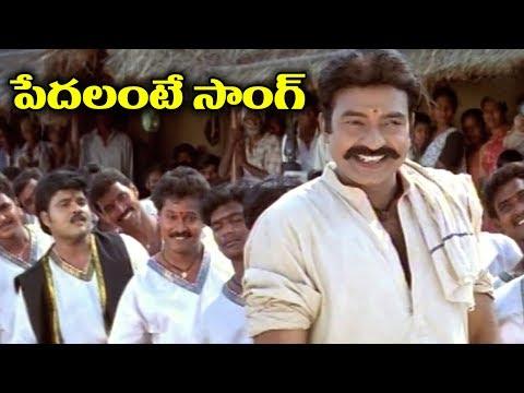 Telugu Super Hit Song - Pedalante