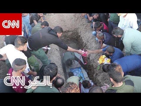 أكراد سوريا يدفنون قتلاهم وتحالفاتهم القديمة إثر هجوم تركيا  - نشر قبل 24 دقيقة