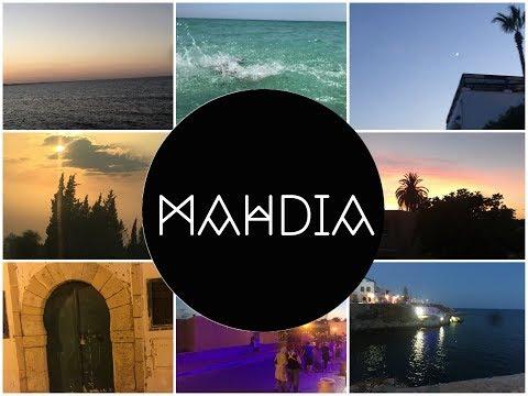 SUMMER VLOG 2K17 [MAHDIA-TUNISIA]