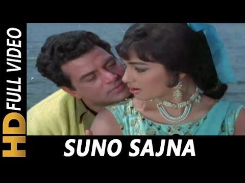 Suno Sajna Papihe Ne | Lata Mangeshkar | Aaye Din Bahaar Ke 1966 Songs | Asha Parekh