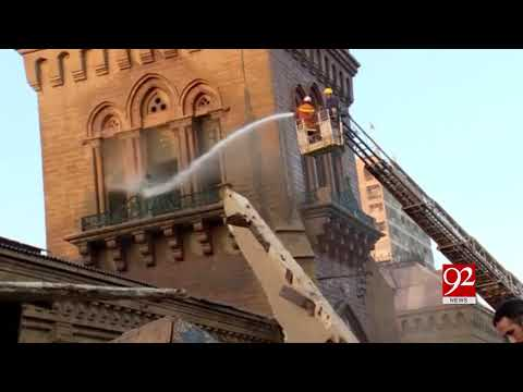 Karachi's Empress Market washed with water | 13 Nov 2018 | H