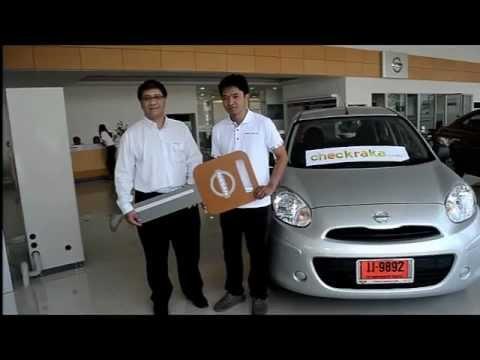บรรยากาศมอบรางวัลรถยนต์นิสสัน มาร์ชจากไทยยานยนตร์ และเช็คราคา.คอม