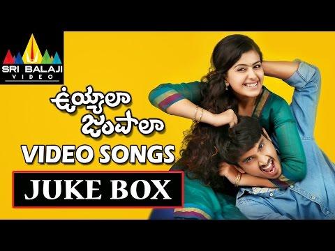 Uyyala Jampala Video Songs Jukebox | Raj Tarun, Avika Gor | Sri Balaji Video