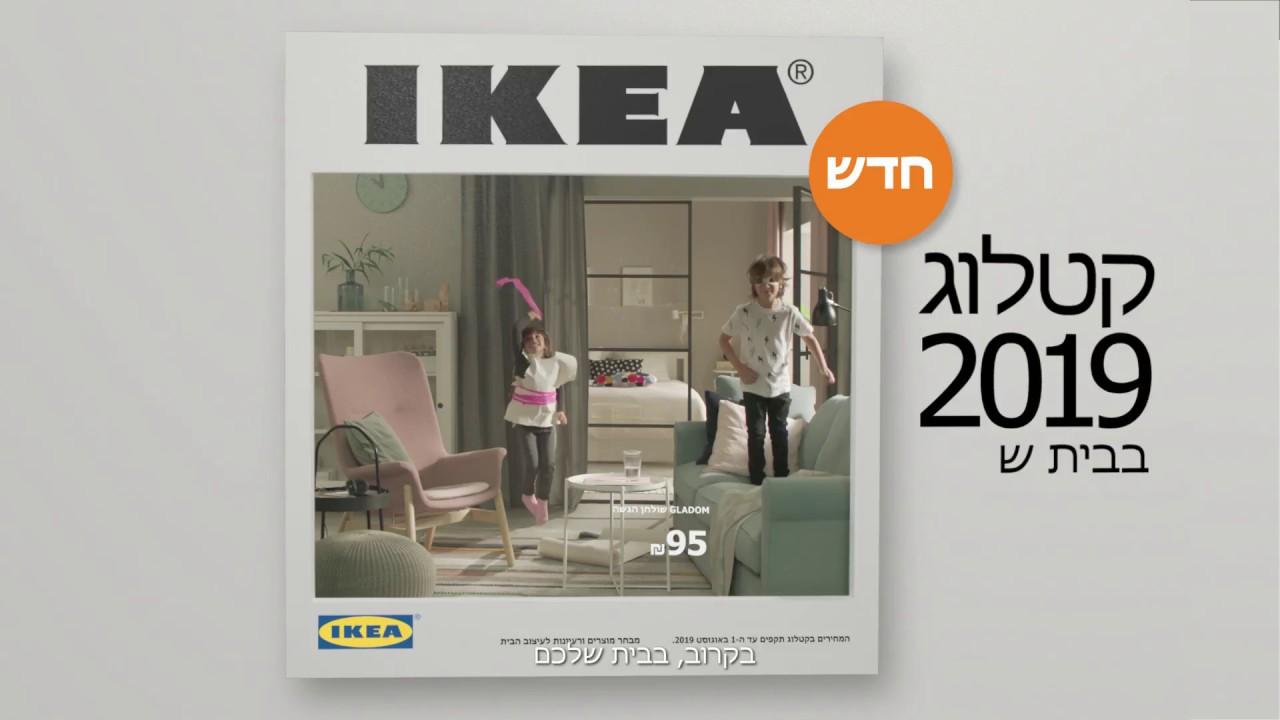 Swot Analysis Of Ikea Ikea Swot Analysis And Company Analysis