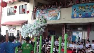Yick Nam Inanam Sabah, Malaysia Lion dance 2014
