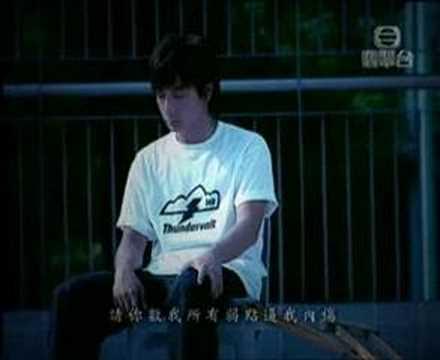 Alex Fong - Generous (大方) [MV]