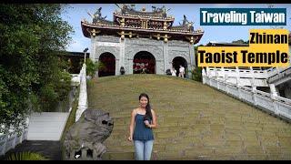 【Voyage Taiwan】Zhinan Temple Taoïste (Partie 2) Chinois Leçon