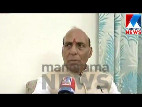 UP election wont be referendum of demonetization says Rajnath Singh | Manorama News