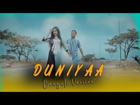 luka-chuppi:-duniyaa-full-video-song-|-cute-love-story-💋-indian-bengali-version-|-new-songs-2019