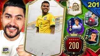 THIS AMAZING CARD IS THE UNDERCOVER ICON DANI ALVES IN FIFA 21! MY TOP RTG UPGRADE FOR FUTCHAMPIONS!
