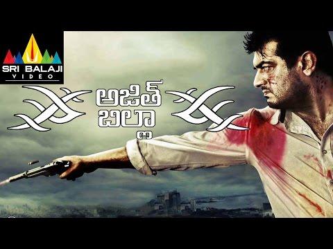 Ajith Billa Telugu Full Movie   Telugu Full Movies   Ajith, Nayanatara, Namitha