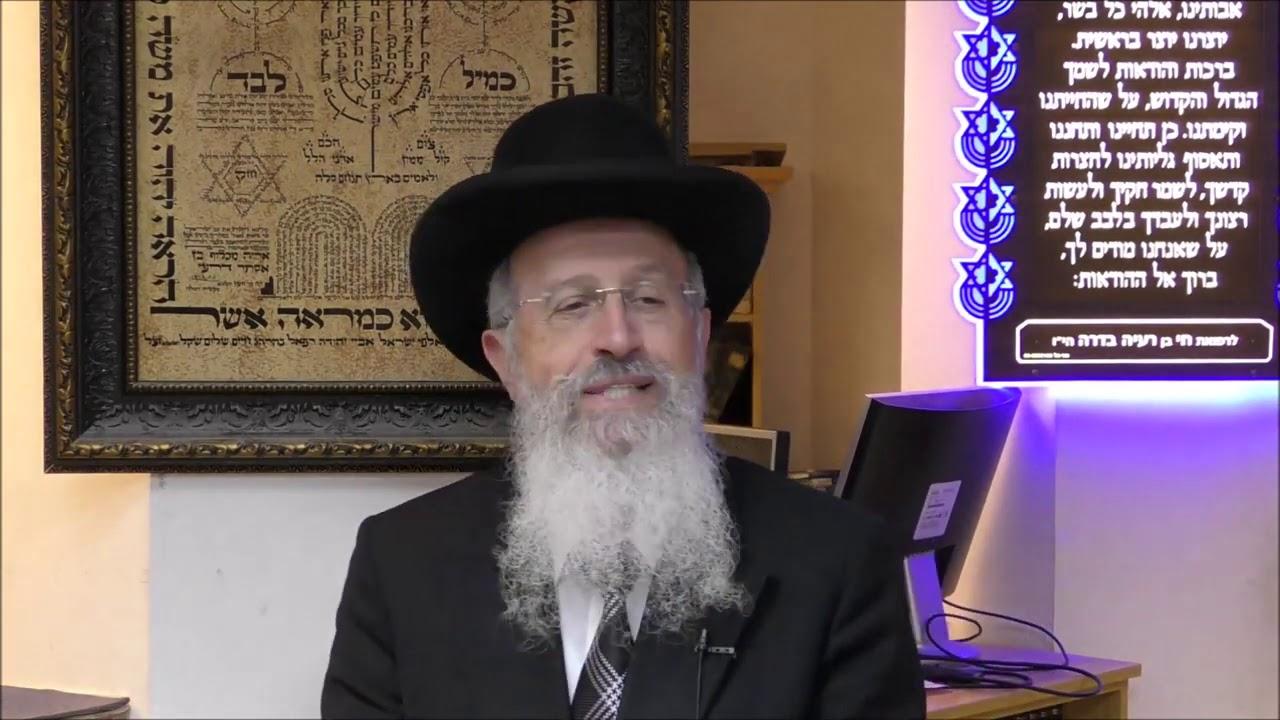 """הרה""""ג הרב אברהם יוסף שליט""""א - חזרתי בתשובה בגלל צביקה - ויקרא תשע""""ט"""
