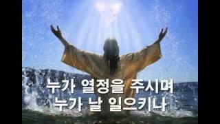 그는 야훼 (He is yaweh) Onething Korea The spirit