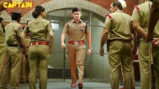 Mahesh Babu New Blockbuster Movie   New Released Full Dubbed Movie   Jigar Kaleja Hindi Dubbed Movie