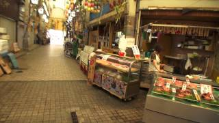 魚の棚 兵庫県明石市