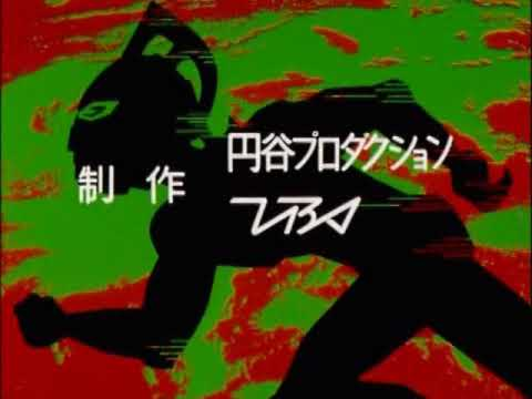Ultraseven Opening (High Quality) ウルトラセブン