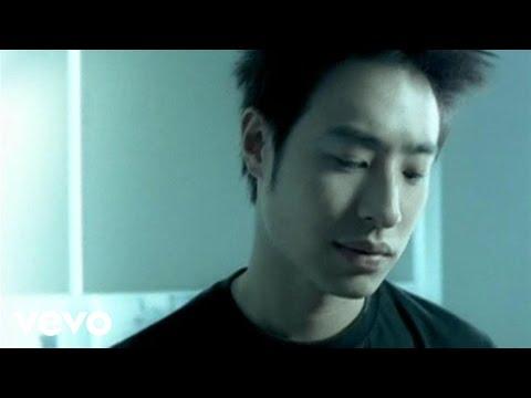 Will Pan - Shuo Ni Ai Wo