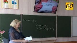 В Беларуси началась вступительная кампания в гимназии