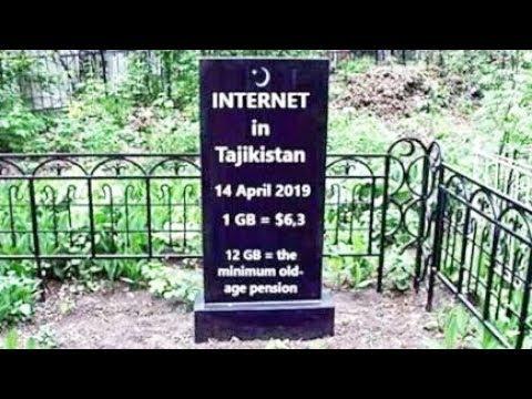 Таджикистан: $7 за 1 GB?! | АЗИЯ