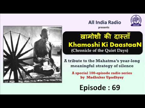 Khamoshi Ki DaastaaN (Chronicle of the Quiet Days) : Episode – 69